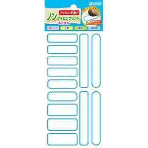 藍色邊框 日系/轉印貼