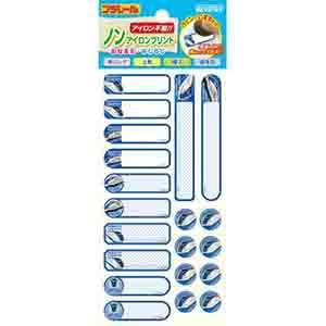 藍色新幹線 日系/轉印貼