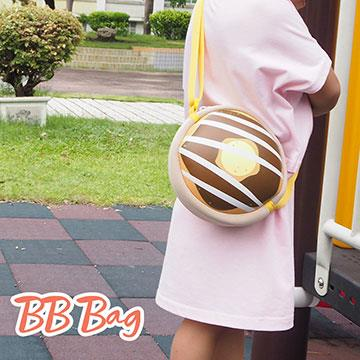 BB Bag超可愛側背包-巧克力波堤