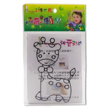 【愛玩色創意館】兒童無毒彩繪玻璃貼- 隨身包 單包 《 圖案隨機 》-台灣製