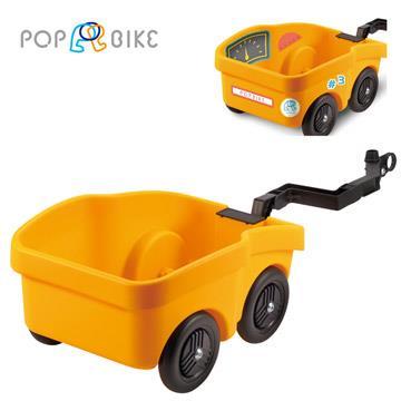 【虎兒寶】POPBIKE 兒童平衡滑步車專用配件 拖車 - 黃色