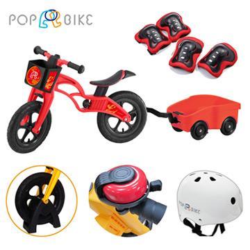 【虎兒寶】POPBIKE 兒童平衡滑步車 - AIR充氣胎 + 豪華拖車組(粉)