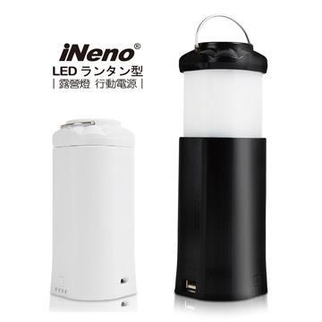 iNeno-PC813 旅行戶外露營燈行動電源 7800mAh (台灣BSMI認證)
