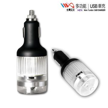 台灣艾沃I-421A 四合一多功能USB車充