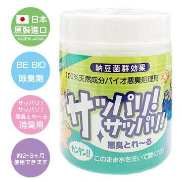 日本原裝 BE BIO除臭劑100cc