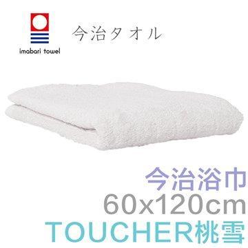【日本桃雪】今治浴巾-白色-60x120cm**1