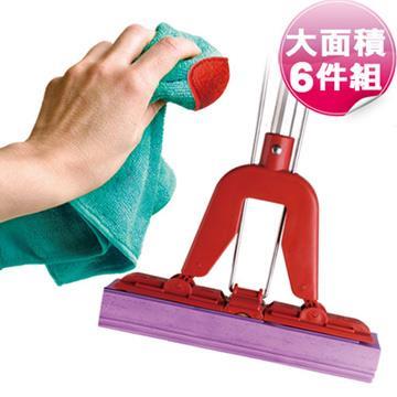 JoyLife 大面積專用拖把王年終大掃除特惠六件組