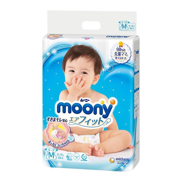 【滿意寶寶】Moony 日本頂級版紙尿褲M (64片 X 4包/箱購)