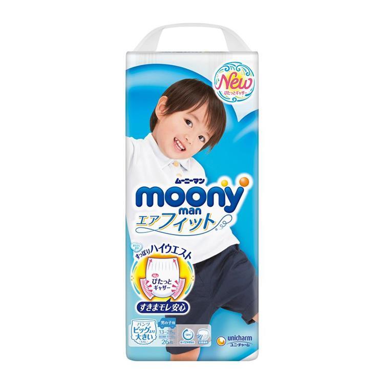 【滿意寶寶】日本頂級超薄紙尿褲-男用(XXL)(26片 X 3包/箱購)