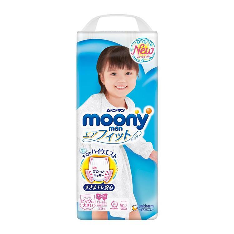 【滿意寶寶】日本頂級超薄紙尿褲-女用(XXL)(26片 X 3包/箱購)
