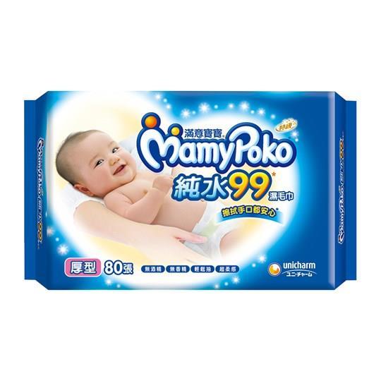 【滿意寶寶】天生柔嫩 溫和純水厚型溼巾-補充包(80入 X 12包/箱購)