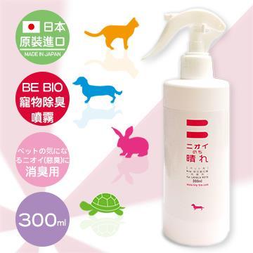 日本原裝 BE BIO寵物除臭噴霧300ml