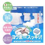 日本原裝 BE BIO碘離子除菌劑-洗衣物洗衣槽用20g x5入
