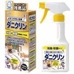 【UYEKI】日本製 植木 防蟎噴液 250ml
