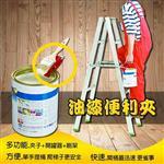 【台灣製造】多功能磁性油漆刷便利夾/開罐/螺絲起子(2入/組) 專利設計仿冒必究