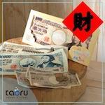 taoru 日本毛巾 財神到_一萬元 12*27 cm