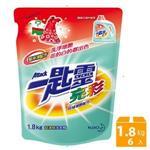 一匙靈亮彩超濃縮洗衣精-補充包1.8kg x6入/箱