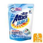 一匙靈抗菌EX超濃縮洗衣精補充包1.5kg x6包 .