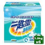 一匙靈 制菌超濃縮洗衣粉1.9kg x6盒/箱