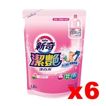 新奇 潔艷漂白水沁雅薔薇香 1.6L補充包x6包/箱