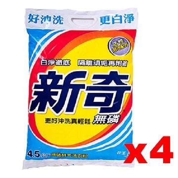 新奇 無磷洗衣粉4.5kg x4包/箱