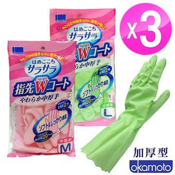 Okamoto 日本製造 加厚型指尖加厚清潔手套(顏色隨機 尺寸L/M)3入組 SH-032