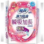 【蘇菲】瞬吸加長超薄護墊天然無香(15.5CM)(32片 x 2包/組)