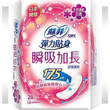 【蘇菲】瞬吸加長超薄護墊天然清新花香(17.5CM)(28片 x 2包/組)