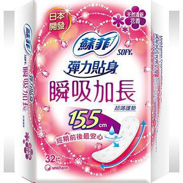 【蘇菲】瞬吸加長超薄護墊天然清新花香(15.5CM)(32片 x 2包/組)