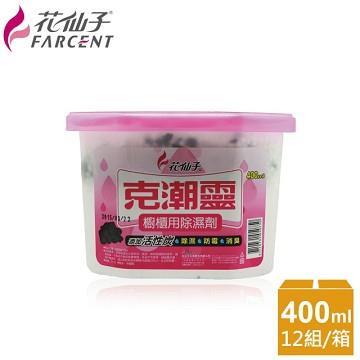 克潮靈 櫥櫃專用除濕劑 備長炭400ml(4入X12組/箱) .