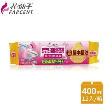 克潮靈 集水袋除濕盒-防蟲配方(12包/箱).