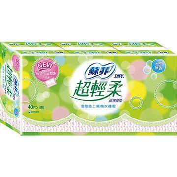 【蘇菲】超輕柔護墊無香(40片 x 3包/組)