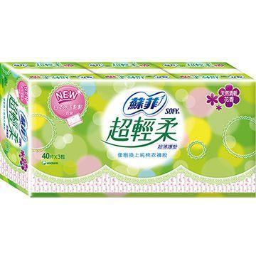 【蘇菲】超輕柔護墊花香(40片 x 3包/組)