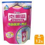 克潮靈 吊掛式除濕袋200ml-晨露香氣(2入/組-12組/箱)