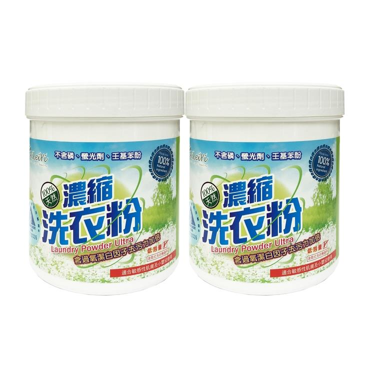 AiLeiYi有機洗衣粉1kg(2罐/組)