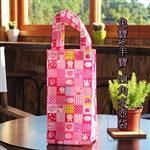 兔寶羊寶 防水四角水壺袋(粉紅色)