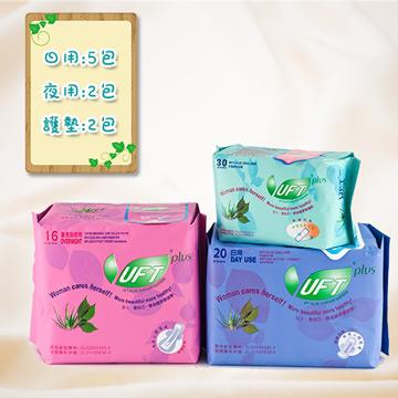 【UFT】蘆薈精華草本衛生棉安心9件組(5/2/2)