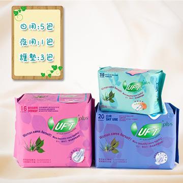 【芫茂UFT】天然蘆薈草本精華衛生棉守護9件組(5/1/3)