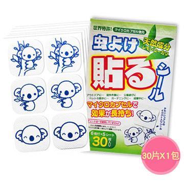 日本鈴木油脂 防蚊貼片、防蚊貼-30片裝/1入