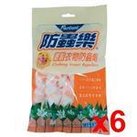 防蟲樂衣物防蟲劑散裝-桂花(360g)x6包/組