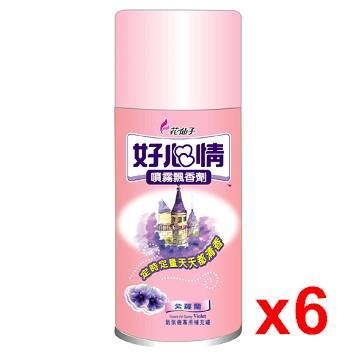 花仙子 噴霧飄香劑紫羅蘭(300ml) x6/組