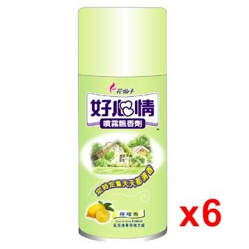 花仙子 噴霧飄香劑檸檬香(300ml) x6/組