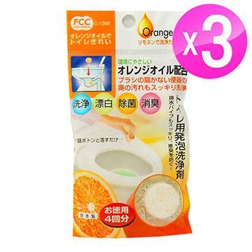 日本製造 FCC馬桶清潔錠-橘子香氣(4入/包)3組LI-1368