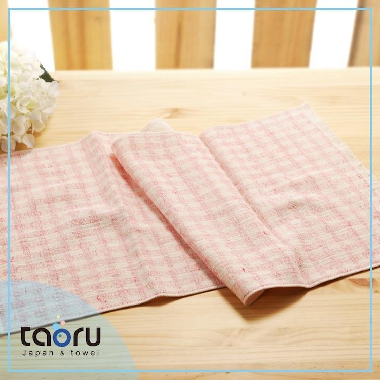 taoru【日本今治毛巾/ 家用長毛巾】彩虹格格_粉紅
