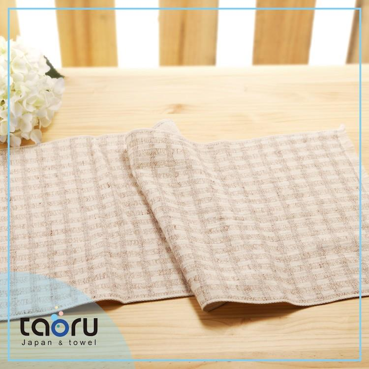 taoru【日本今治毛巾/ 家用長毛巾】彩虹格格_棕色