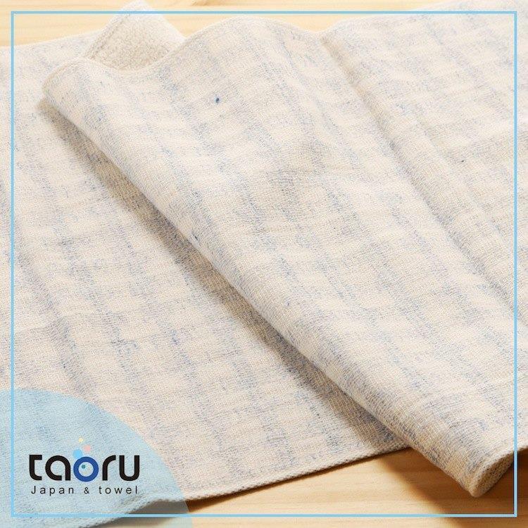 taoru【日本今治毛巾/ 浴巾】彩虹格格_藍色