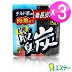 ST雞仔牌 生鮮室脫臭炭消臭劑(55g x 2入) 3組ST-113453