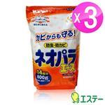 ST雞仔牌 日本製便利防蟲劑錠劑800g(約100小包) 3入組ST-302932