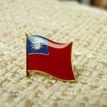 【國旗商品創意館】台灣國旗徽章20入組/中華民國/Taiwan