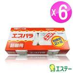 ST雞仔牌 便利防蟲劑圓狀吊掛式/補充片2入盒裝 6組 ST-301539